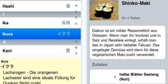 Sushi-Tsu Screenshot1